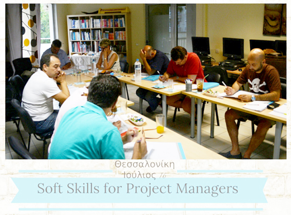 Human Asset-Soft Skills for Project Managers - Thessaloniki - June 2016 - 1